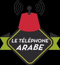 Image-Tel-Arabe.png